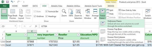 Блокируем строки в Excel