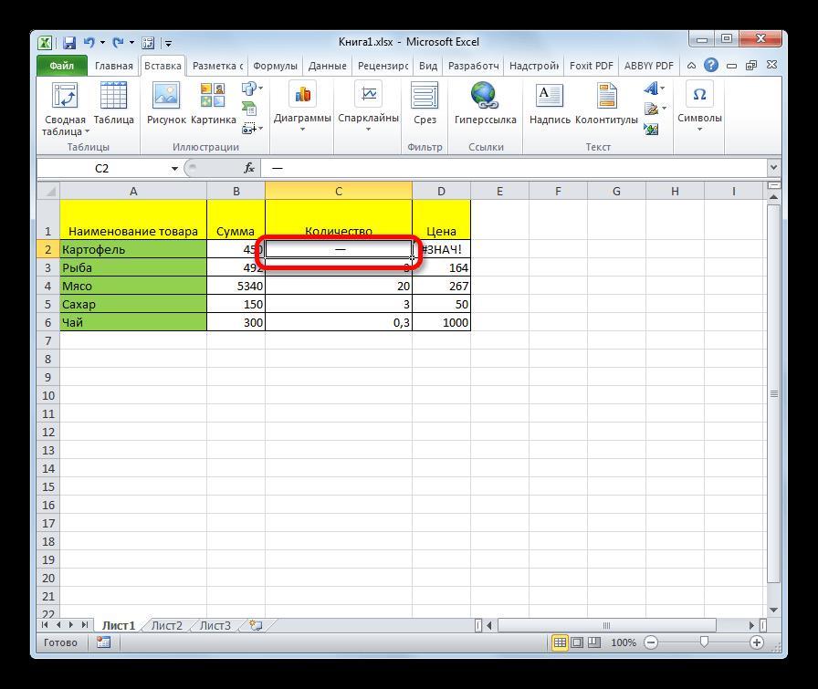 Прочерк в ячеке в Microsoft Excel