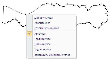 Линии, опорные или узловые точки фигур Word