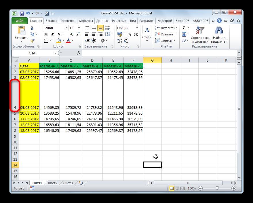 Строка расширена в Microsoft Excel