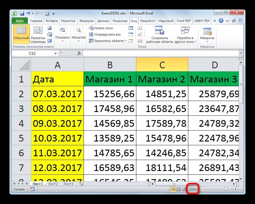 Произвольный масштаб установлен в Microsoft Excel