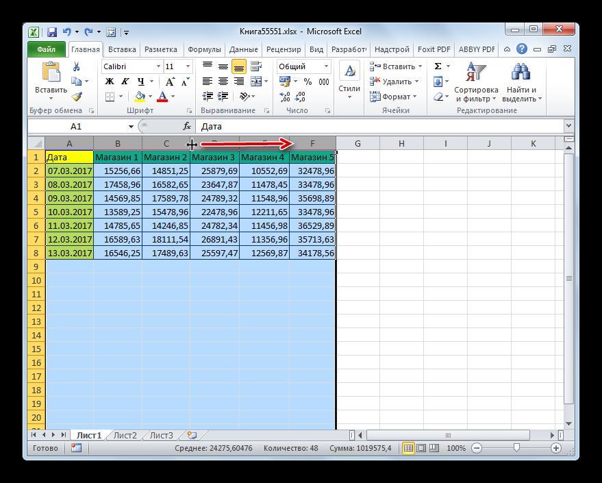 Расширение всех столбцов таблицы в Microsoft Excel