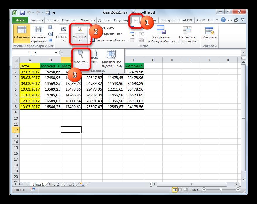Переход к масштабированию в Microsoft Excel