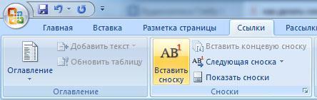 vstavka-snoski2007