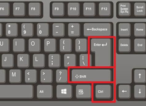 комбинация клавиш CTRL-SHIFT-ENTER