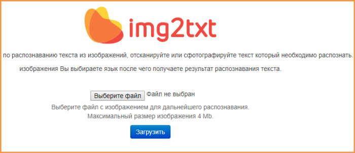 img2txt
