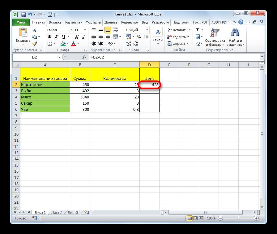 Результат деления в таблице в Microsoft Excel