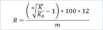 Формула расчета сложных процентов - ставка доходности