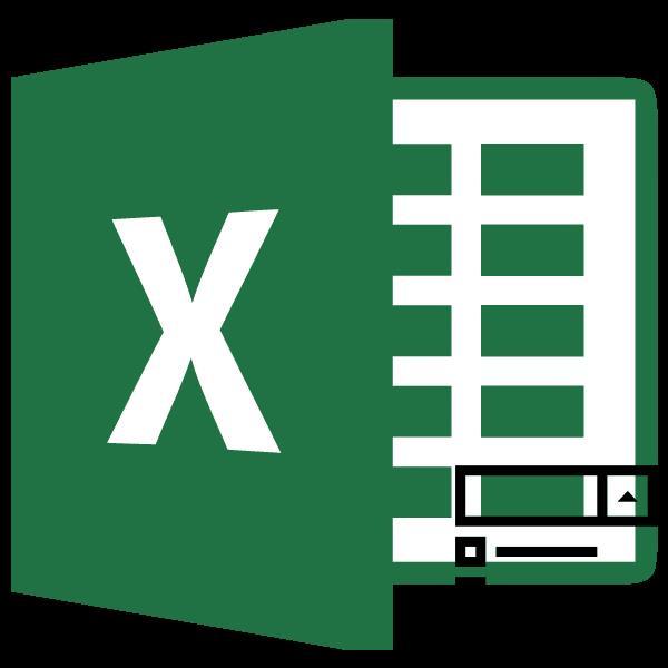 Ниспадающий список в Microsoft Excel