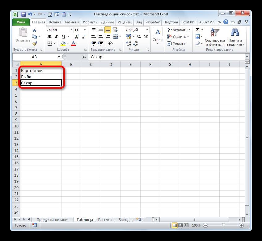 Строка удалена в Microsoft Excel
