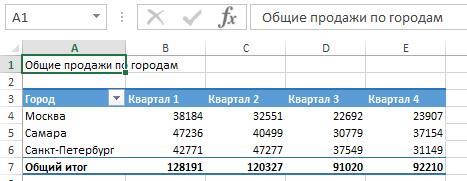 92-12-база данных excel