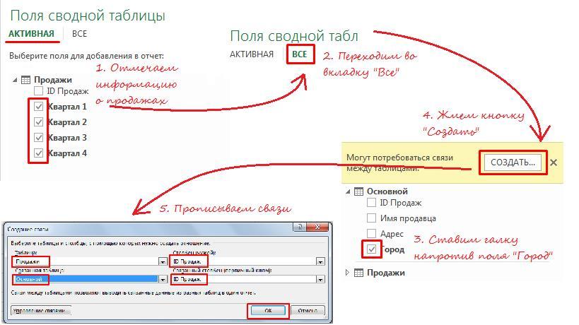 92-11-база данных excel