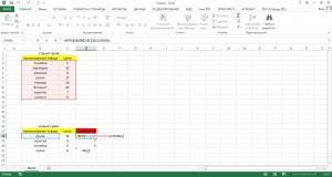 Сравнение неупорядоченных значений и получение значения из нужного столбца в строке