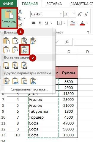 Trasponirovat 3sp 2 3 способа транспонировать в Excel данные