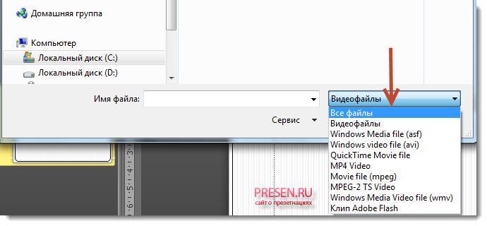 Расширяем добавляемые форматы для выбора GIF.