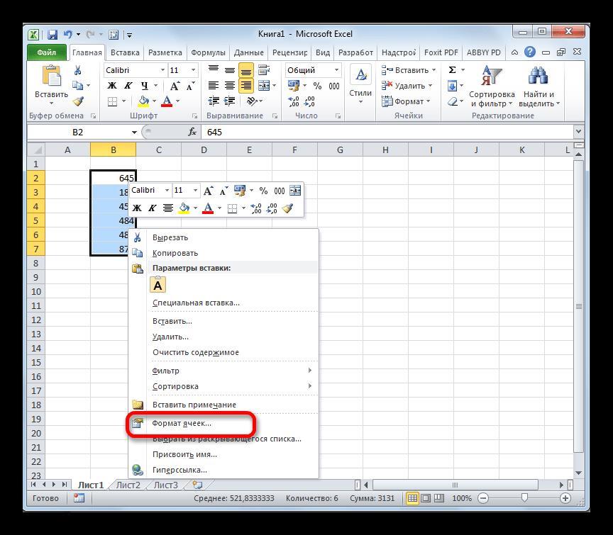 Переход в окно форматирования в Microsoft Excel