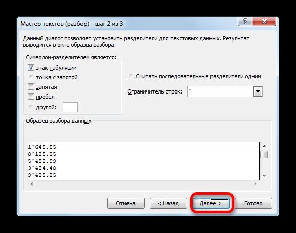 Второе окно Мастера текстов в Microsoft Excel