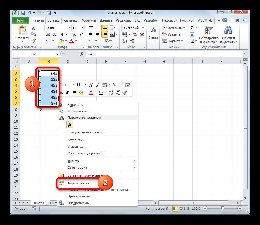 Переход к окну форматирования в Microsoft Excel