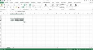 Создаем шапку таблицы в Excel