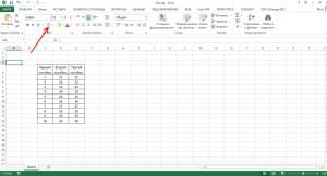 Делаем границы таблицы
