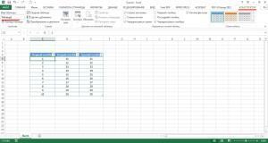 Задаем имя таблице в Excel