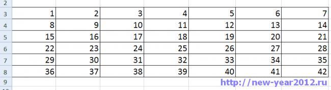 Как создать календарь, в программе, Microsoft Excel,