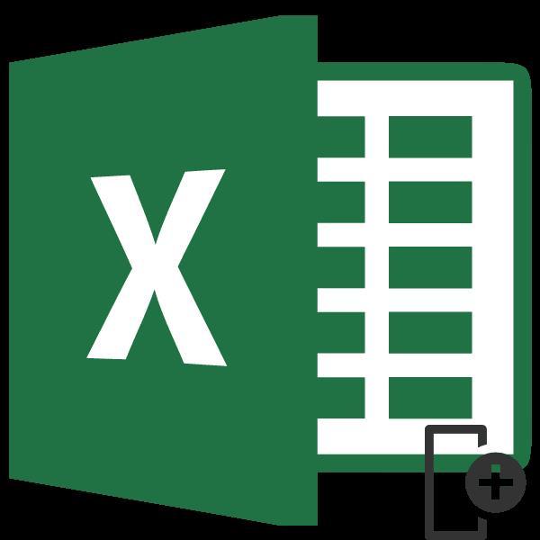Добавление столбца в Microsoft Excel