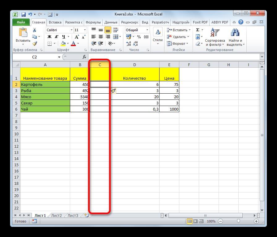 Столбец добавлен в Microsoft Excel