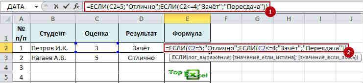 Udobnaya zapis formul 2 Как можно удобно записывать формулу с несколькими условиями в Excel?