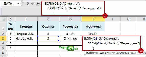 Udobnaya zapis formul 3 Как можно удобно записывать формулу с несколькими условиями в Excel?