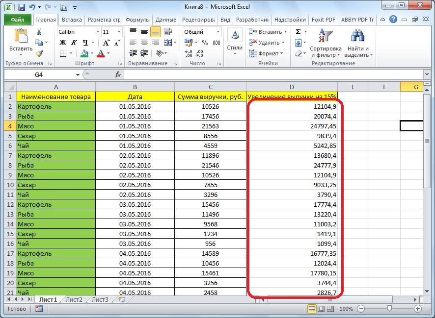 Результат протягивания формулы вниз в программе Microsoft Excel
