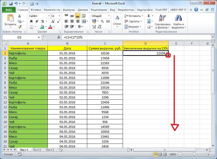 Протягивание формулы вниз в программе Microsoft Excel
