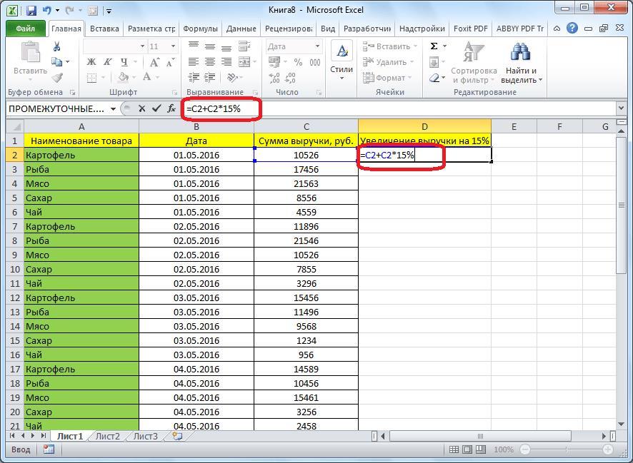Формула для расчета процента для таблицы в программе Microsoft Excel