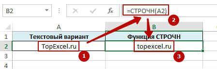 Tekstovie function part2 8 Текстовые функции в Excel. Часть №2