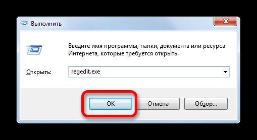 Отправка файла в Microsoft Excel