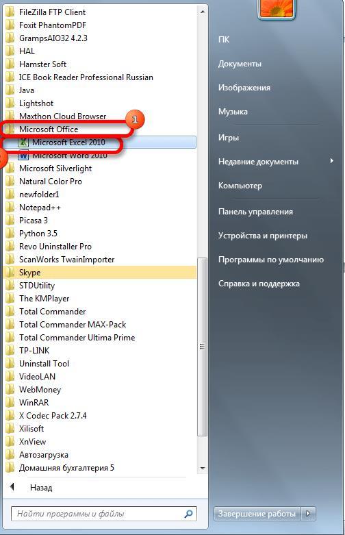 Выбор программы Microsoft Excel