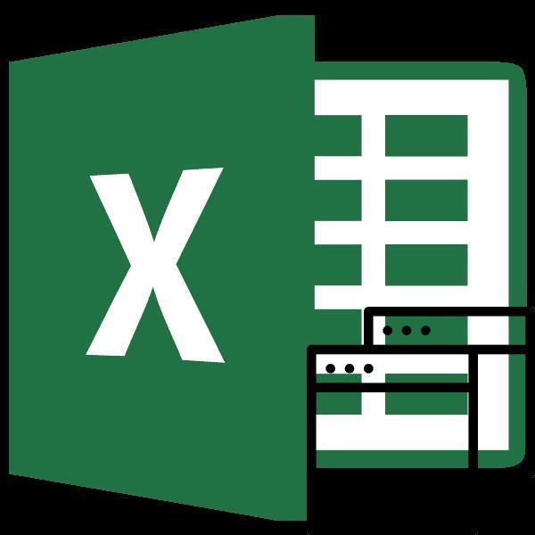 Два окна в Microsoft Excel