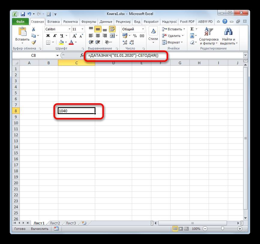 Количество дней до конретной даты в Microsoft Excel