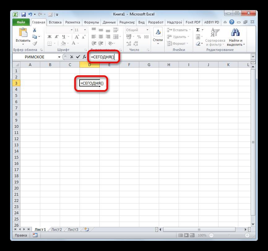 Ввод функции СЕГОДНЯ в Microsoft Excel