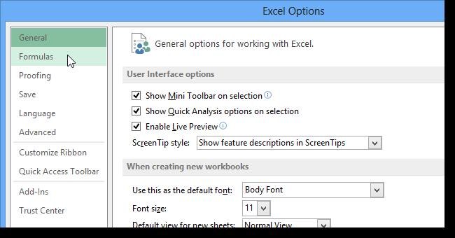 Автоматические вычисления в Excel