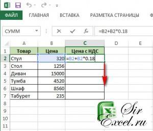 Как прибавить проценты в Excel с помощью функции