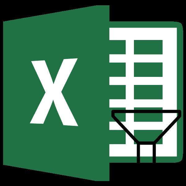 Расширенный фильтр в Microsoft Excel