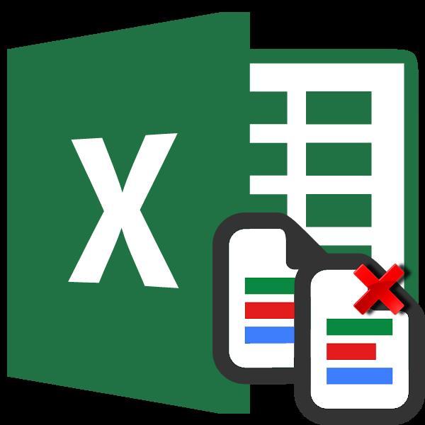 Дубли в Microsoft Excel