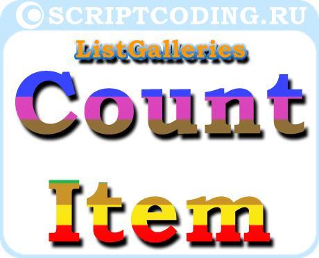 создание нумерованного и маркированного списка в word