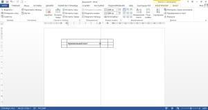 Уменьшение таблицы при появлении двусторонней стрелки