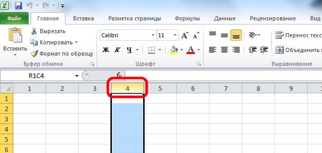 Закрепить столбец в Excel