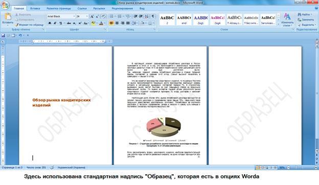 word-4.jpg