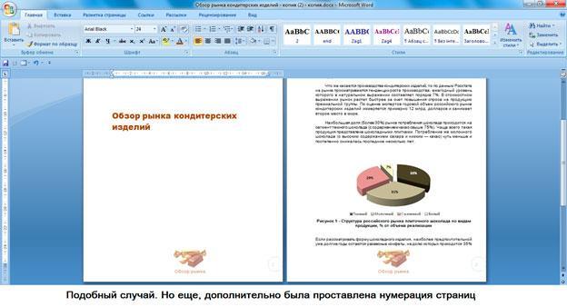 word-6.jpg