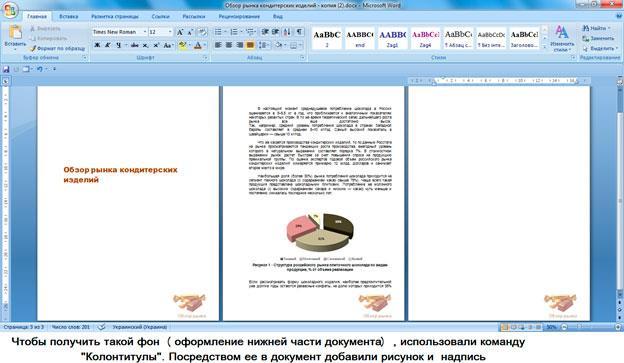 word-5.jpg
