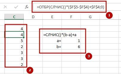 gen sluch chissel 5 Создаем генератор случайных чисел в Excel